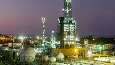 refinería de concón enap