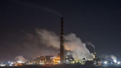 peak de dióxido de azufre
